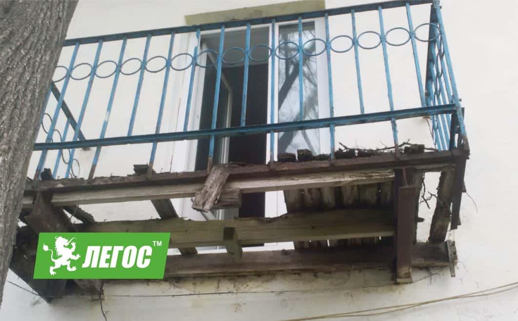 Балконы компании 'Легос'