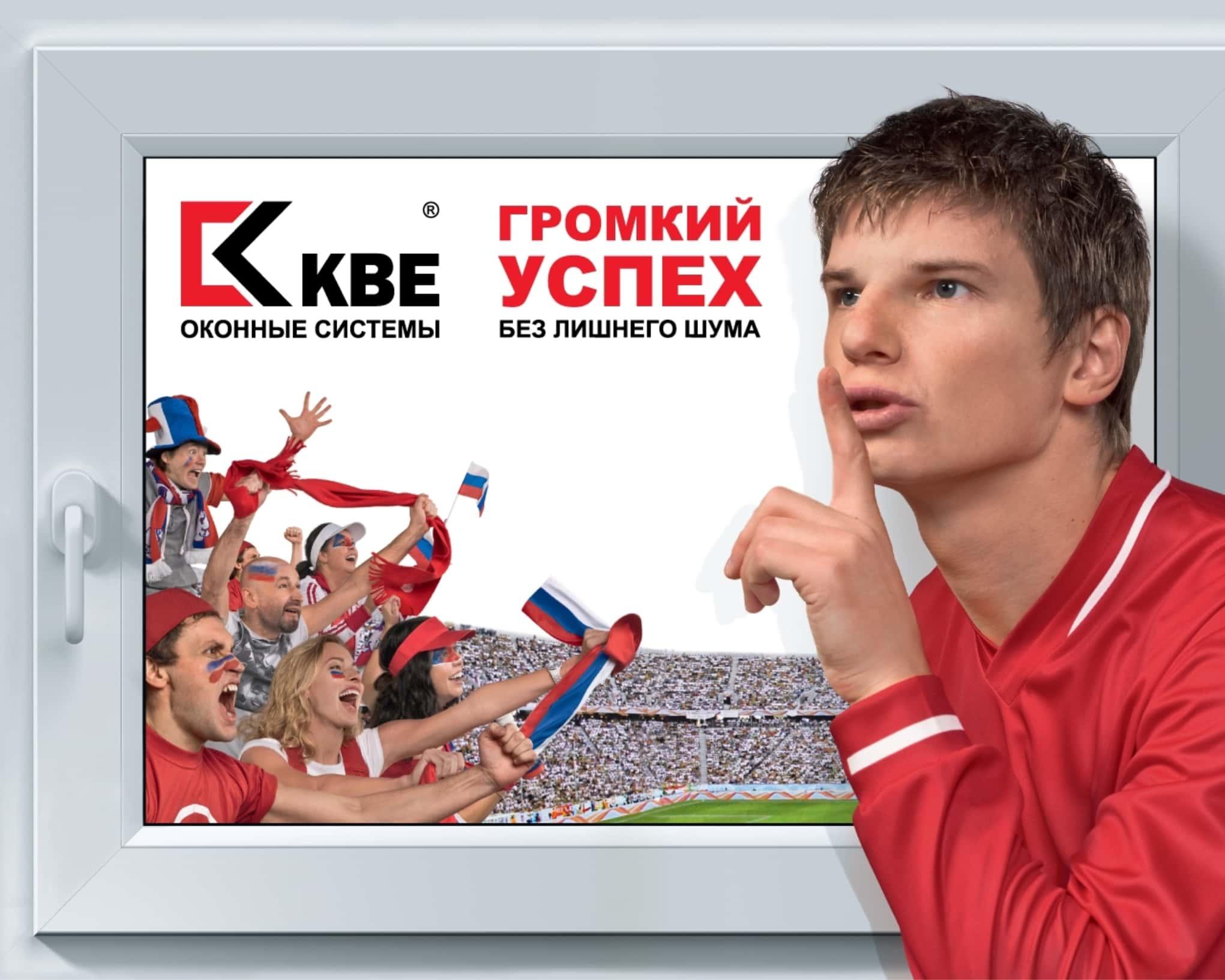 Профили компании 'KBE'