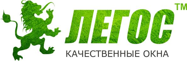 Логотип компании 'Легос'
